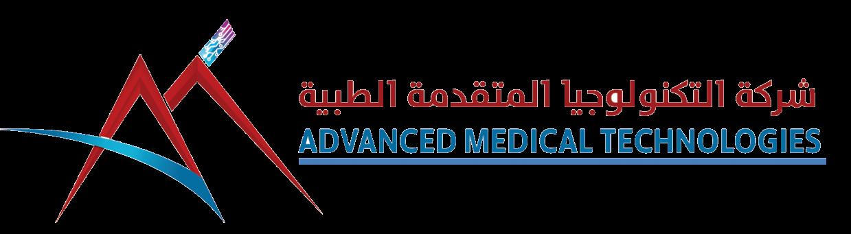 شركة التكنوليجيا الطبية المتقدمة